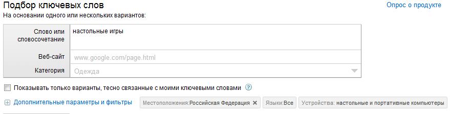 работа с google adwords