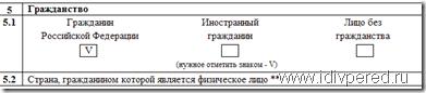 registraciya_ip004