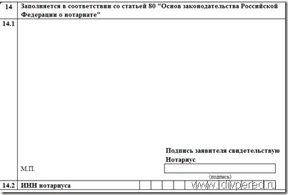 registraciya_ip012