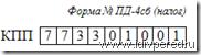 zapolnenie_kvitancii_na_oplatu_gosposhliny_ip001