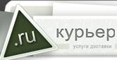 ru-courier