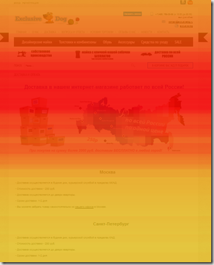 exclusivedog.ru_scroll_map