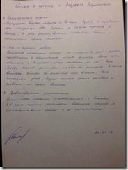 s.mamonov_resized