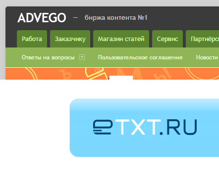 advetxt