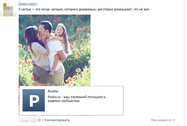 postio.ru2