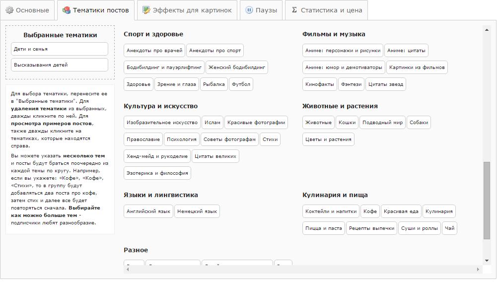 postio.ru