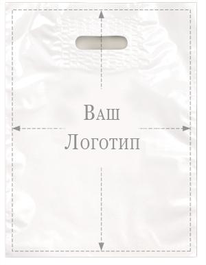 pakety_s_ruchkoi_vyrubnoy