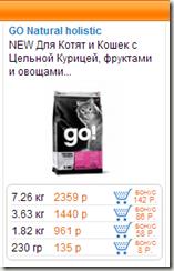 cat_buy