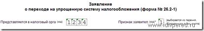 usn_ip001