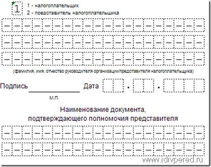 Составлю декларацию по УСН для ИП за 500 руб.