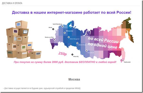 exclusivedog.ru