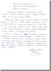 Eugeny_TS_rs