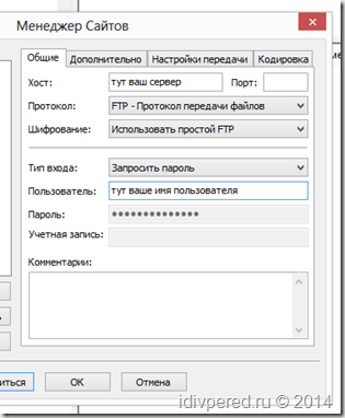 ftp_step3