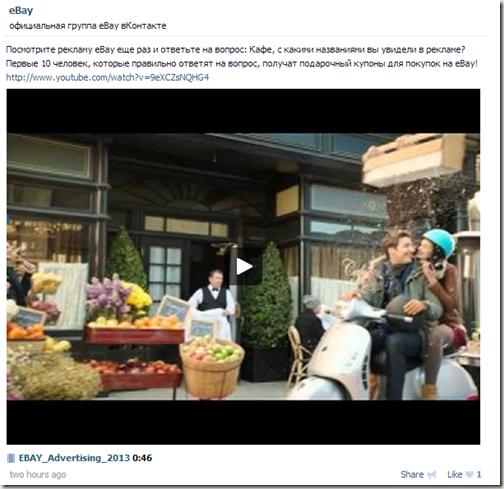 Стратегия интернет магазина в социальных сетях +Пошаговый План!