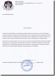 bdk.ru