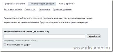 service_domain